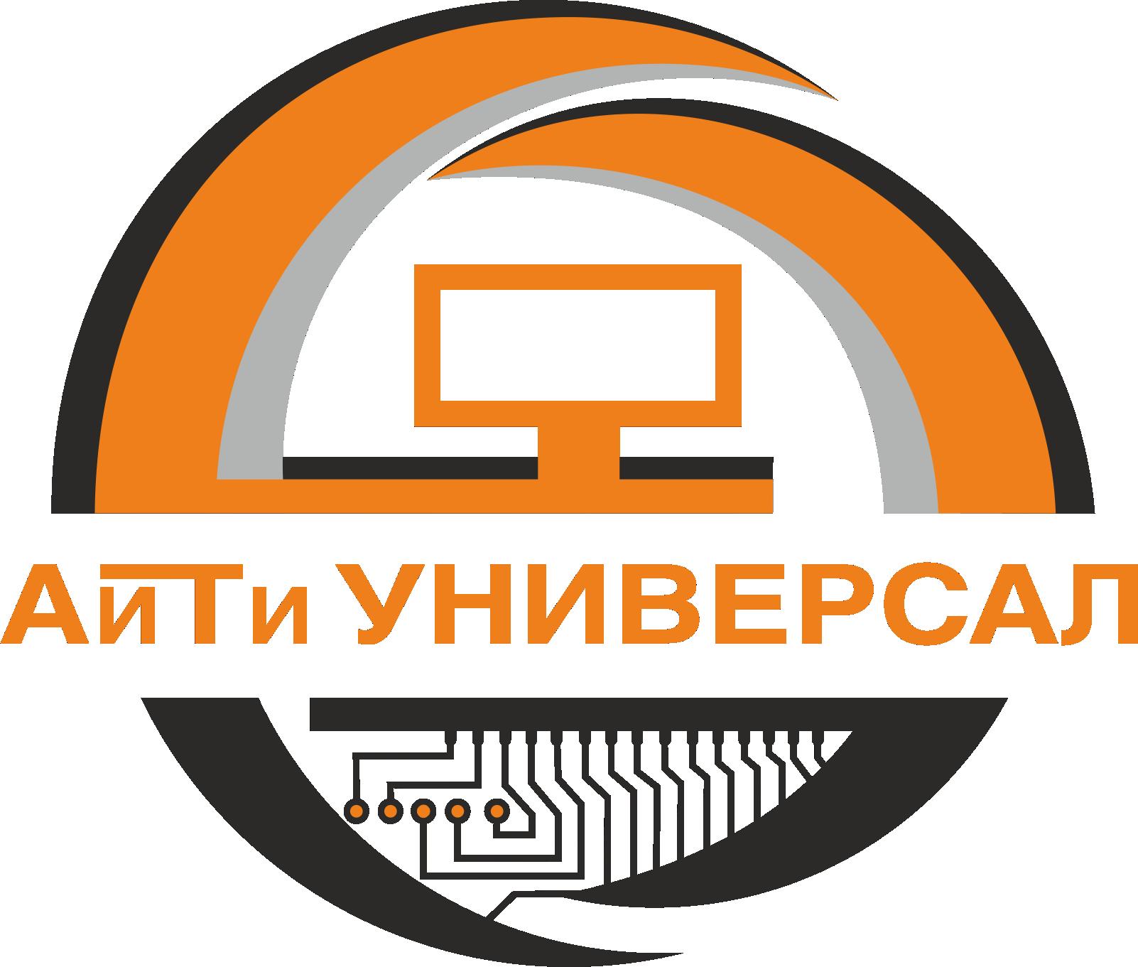 АйТи Универсал